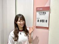 【日向坂46】今夜9時〜しくじり先生は絶対に見逃せない!!!!!