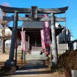 『【(東京都)町田散策⑬】茨山稲荷神社 ---養蚕の成就祈願のお稲荷さん---』の画像