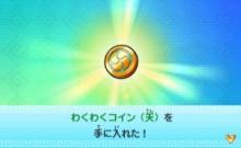妖怪三国志 わくわくコイン(天)のQRコードだニャン!
