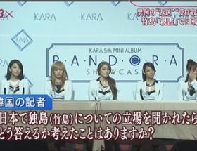 【悲報】親日家のKARA「助けて!日韓両国で居場所ないのwww」