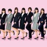 『【乃木坂46】乃木坂の新衣装で『スーツ』って案はどうだろう??』の画像