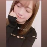 『【乃木坂46】やっぱりこの服、セクシーすぎるな・・・』の画像
