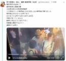 ハロウィン騒動で渋谷のラーメン店「券売機を壊された」カメラ映像公開で犯人が謝罪に「券売機は300万円。記憶はないとのこと」