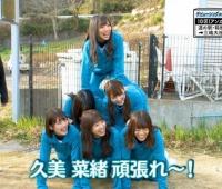 【日向坂46】ピラミッドナンデ????
