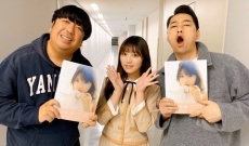 ついにバナナマンが与田祐希の写真集を手に入れる!!!