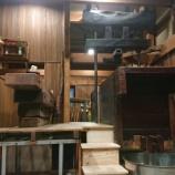 『搾り槽(ふね)の準備』の画像