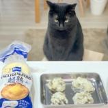 『牡蠣の水煮缶とホワイトソースで作る牡蠣クリーミーコロッケ』の画像