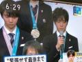 【画像】宇野昌磨、バッヂが逆wwwww(画像あり)