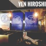 『YEN HIROSHIMA』の画像