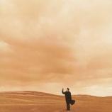 『【×年前の今日】1995年2月6日:福山雅治 - HELLO (10th SINGLE)』の画像