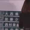 【随時更新】 AKB48 53rdシングル 世界選抜総選挙 速報 発表!!
