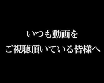 片岡篤史、新型コロナウイルスに感染していた Youtubeに動画を投稿