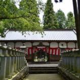 『いつか行きたい日本の #名所 #山宮浅間神社』の画像