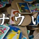 【話題】使うと年寄り認定される「昭和言葉」ランキング ナウい、アベック、チャンネルを回す、チョッキ など
