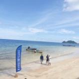 『【旅行】タイの秘境タオ島へ~弾丸ダイビングツアーその①~』の画像