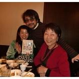 『宮西達也さんを囲む新年会』の画像