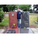 『Bruce Lee Grave』の画像