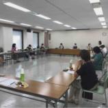 『第5回 女性部理事会』の画像