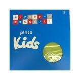 『姿勢矯正クッション「P!nto」Kidsの緑は在庫あります!』の画像