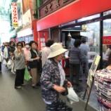 『100円商店街は11月18日』の画像