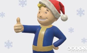 デイリー&ウィークリーチャレンジ(12月25日~12月31日)