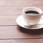 コーヒー飲む奴の正体は3パターンww