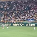 『甲子園~'16.6月 交流戦❷阪神vs.オリックス』の画像