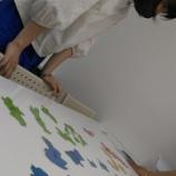 『【江戸川】~日本に詳しくなろう~』の画像