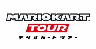 スマホ向けアプリ『マリオカート ツアー』の配信時期が2019年夏に延期へ