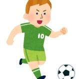 『【朗報】最も擬音みたいなサッカー選手、決まる』の画像