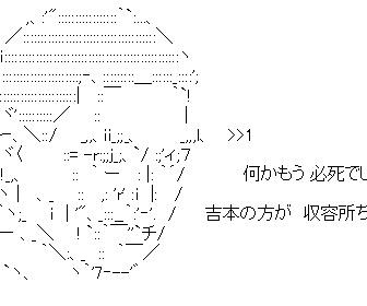 【ウーマン村本】慶応女子高を「女囚刑務所かと思った」…OG「今すぐ謝罪して」、本人「慶応も女囚刑務所もバカにしてない」