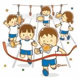 『【クリップアート】パン食い競走をする子どもたちのイラスト』の画像