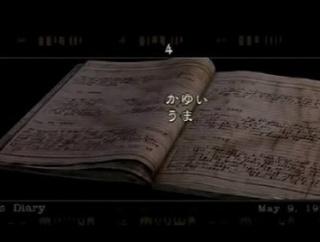 バイオハザードの日記の書き方おかしいやろ