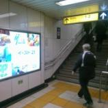 『東西線大手町駅・朝ラッシュ時の乗降観察。西船橋方面行きも混雑している!』の画像