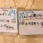 アンダンテ開館しております☔ 今日はくろみちゅちゃんの誕生日...