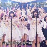 【FNS歌謡祭】IDOL ALL STARで「桜の花びらたち」、感想を聞かれた指原莉乃が…