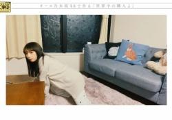 【乃木坂46】与田祐希ちゃん・・・これって自宅だよな?