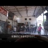『降車不要の人力洗車サービス』の画像