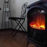 『冬支度、ニトリの暖炉型ファンヒーター! 見ているだけで、あったかほっこり気分!!』の画像