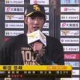 【朗報】柳田のヒーローインタビューも帰ってくる