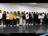 【日向坂46】これぞ丹生ファッションですわ!!!!!!!!!!