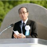 『広島市長「核廃絶を人類共通の価値観に」 平和宣言全文 2018.8.6』の画像