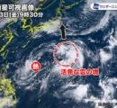 熱帯低気圧の発達進まず 東側の別の雲が三連休の関東に影響か