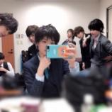 『【乃木坂46】なんか怪しげなベンチャー企業の休憩室みたい・・・』の画像