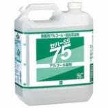 『アルコール除菌剤 セハー75 入荷しました』の画像