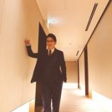 『大抜擢!!オリラジ藤森、香港の観光大使に就任キタ━━━━(゚∀゚)━━━━!!!』の画像