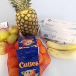 『12月の食料購入品(12/15~12/21)』の画像