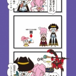 『【4コマまんが】忘却召喚士【るんび!】119』の画像