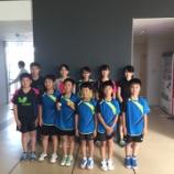 『◇仙台卓球センタークラブ◇ 石巻地区強化練習会の報告』の画像