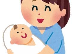 【悲報】日本、エゲツないスピードで子供が減ってることが判明…